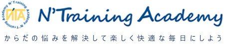 N Training Academy
